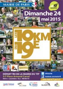 10Km 19eme 2015 affiche